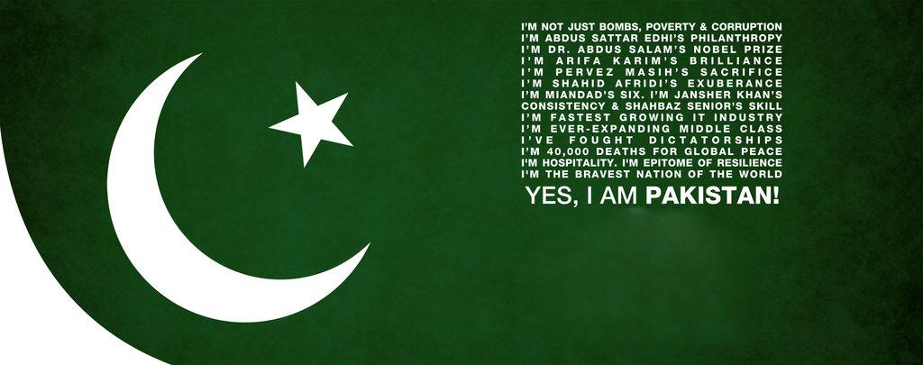 Young Pakistan