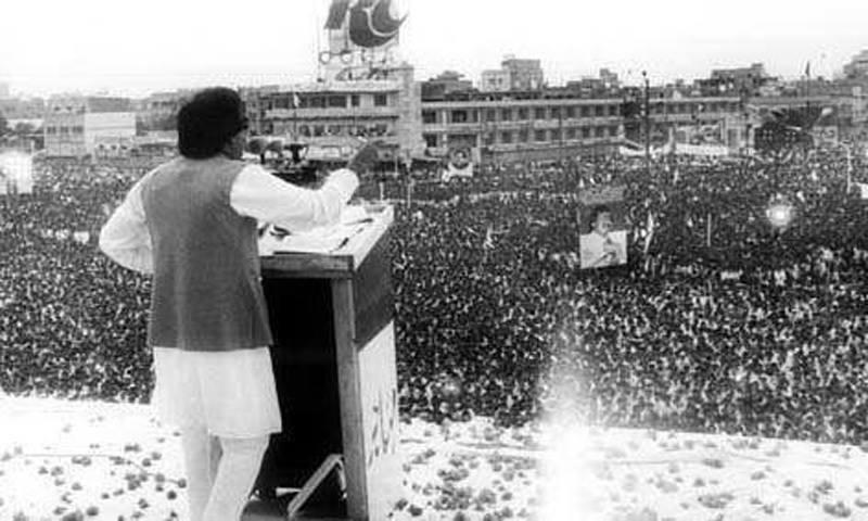 Pakistani politicians (8)