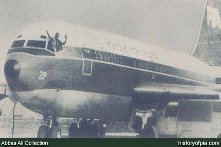 Old Pakistan History (15)