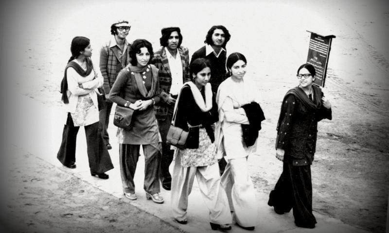 Old Pakistan History (7)