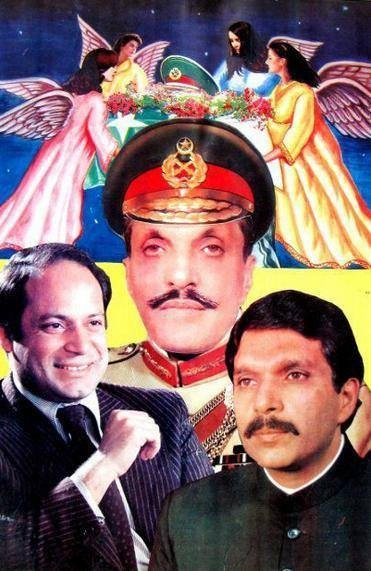 Pakistani politicians (3)