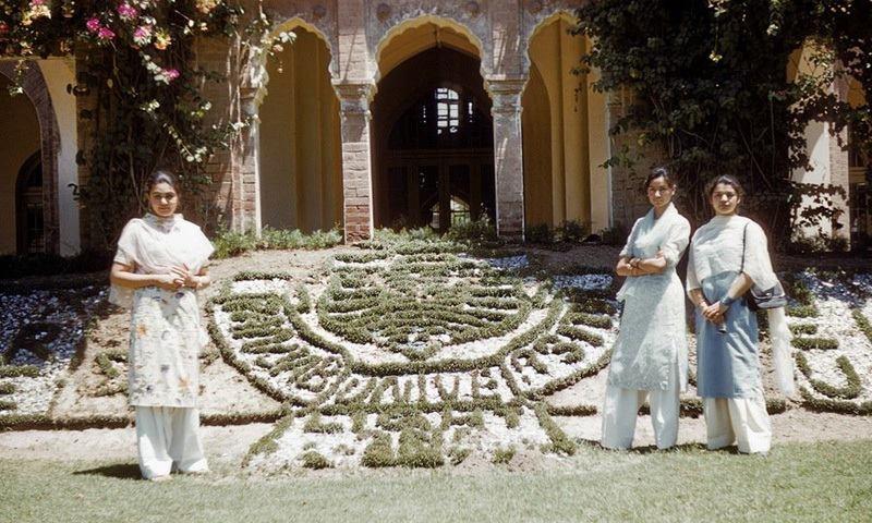 Old Pakistan History (10)
