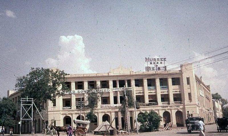 Old Pakistan History (12)