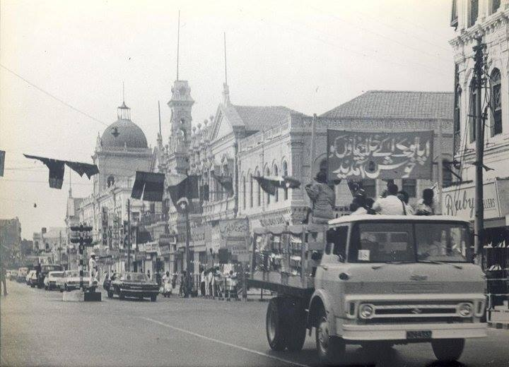Old Pakistan Pictures (129)